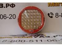 Фара светодиодная CH035 96W 32 диода по 3W, красная