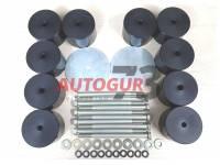 Комплект бодилифт Ssang Yong Rexton (30 мм/ O 90 мм)